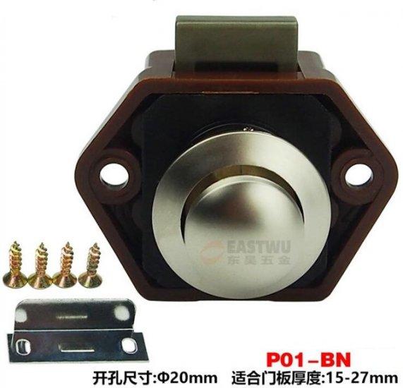 1X Push Lock Button Latch Knob Motorhome RV Drawer Caravan [car-ot4